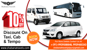 Book/Hire Luxury Bus,  Taxi,  Car & Tempo Traveler
