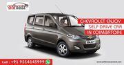 Self Drive Car Rental in Coimbatore | Self Driving Car in Coimbatore